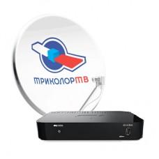 Комплект для приема «Триколор ТВ» с двухтюнерным приемником GS B532M (на европейской территории России)